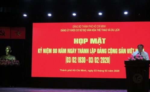 Đảng ủy Trường Đại học Văn hóa TP. Hồ Chí Minh đăng cai tổ chức Họp mặt kỷ niệm 90 năm ngày thành lập Đảng Cộng sản Việt Nam